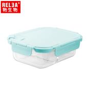 《香港RELEA物生物》1040ml方形耐熱玻璃微波保鮮盒(蒂芬妮藍)