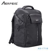《Aerfeis 阿爾飛斯》AS-1718 專業系列相機後背包(可放空拍機)