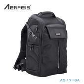 《Aerfeis 阿爾飛斯》AS-1718A 專業系列相機後背包