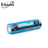 《E-books》B36 18650充電式鋰單電池-2600mAh(藍)