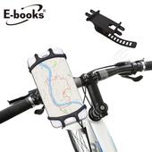 《E-books》N60 自行車拉扣式耐震手機支架(黑)