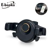 《E-books》N59 夾臂卡扣式冷氣孔手機車架(黑)