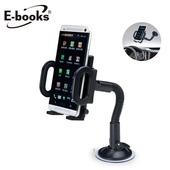 《E-books》N56 彎管調節手機萬用車架(黑)