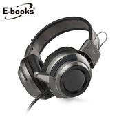 《E-books》SZ1 攔截者耳罩型電競耳麥(鐵灰)