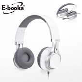 《E-books》S92 完美原音摺疊耳機(白)