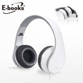 《E-books》S91 極緻簡約摺疊耳機(白)