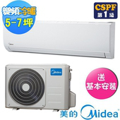 《Midea 美的》5-7坪變頻冷暖型分離式冷氣MVC-A40HD+MVS-A40HD(送基本安裝)