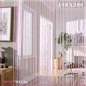 《莫菲思》【芸佳】絲柔系列-粉色螺旋線簾(絲柔系列-粉色螺旋線簾)