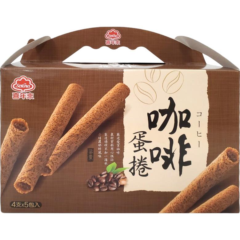 《喜年來》咖啡蛋捲手提量販盒(320g)