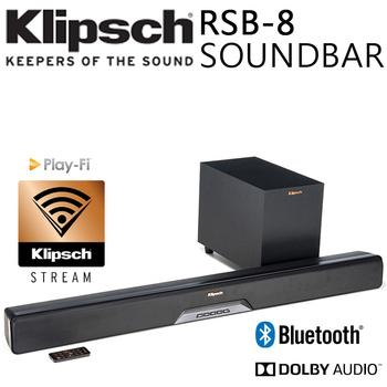 《Klipsch》SOUNDBAR ✦ 古力奇 RSB-08 杜比 家庭劇院