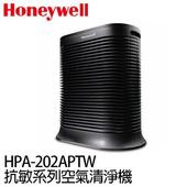 《Honeywell》8-16坪 抗敏系列空氣清淨機 HPA-202APTW 黑色(HPA-202APTW)