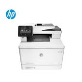 《HP》HP Color LaserJet Pro 多功能事務機 M377dw