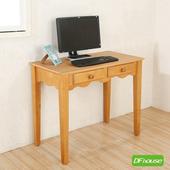 《DFhouse》貝茲-古典書桌