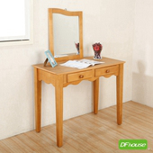 《DFhouse》貝茲-古典化妝桌