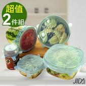 《佶之屋》歐美熱銷 新款可掛式食品級萬用保鮮蓋 12件組(藍色x2)