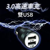 《勝利者》【高速雙孔USB車充】適用充電多牌手機( SamsungGalaxy iPhone SONY 小米 OPPO...等