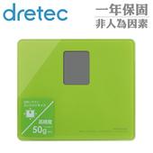 《dretec》Petit亮彩鏡面精巧玻璃體重計(綠)