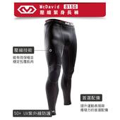 《MCDAVID》壓縮緊身長褲(MD8150-M)