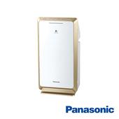 《Panasonic國際牌》空氣清淨機 F-PXM55W ※適用坪數:~12坪(F-PXM55W)
