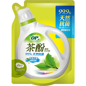 《OP》茶酚天然抗菌濃縮洗衣精補充包-1500g/包(除臭防霉)