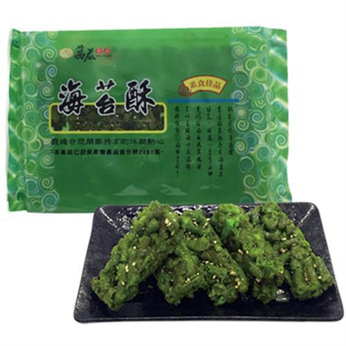 《萬泰食品》海苔酥(200g±9g/包)