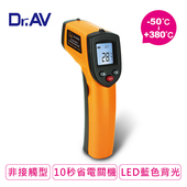 《N Dr.AV》【N Dr.AV】紅外線槍型 溫度計(BA-3850)