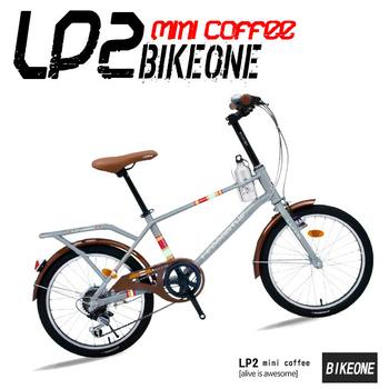 BIKEONE LP2 Mini Coffee 20吋6速SHIMANO變速小徑車 城市休閒咖啡車 都會時尚風格城市經典再現移動新選擇(鐵灰)