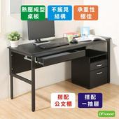 《DFhouse》頂楓150公分電腦辦公桌+1抽屜+活動櫃(黑橡木色)