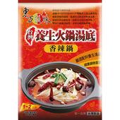 《東方韻味》養生火鍋湯底(香辣包-60g/袋)