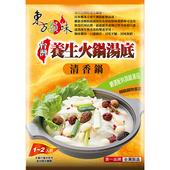《東方韻味》養生火鍋湯底(清香包-45g/袋)