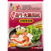 《東方韻味》養生火鍋湯底(田園蕃茄包-60g/袋)