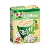《康寶》奶油風味獨享杯(蘑菇 13gx4)