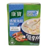 《康寶》奶油風味獨享杯(香蟹海鮮 12gx4)