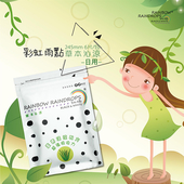 《彩虹雨點》衛生棉24.5cm  6片/包草本日用 $58
