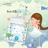 《彩虹雨點》衛生棉24.5cm  6片/包(負離子有氧)