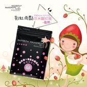 《彩虹雨點》夜用衛生棉29cm 4片/包(奈米銀抑菌)