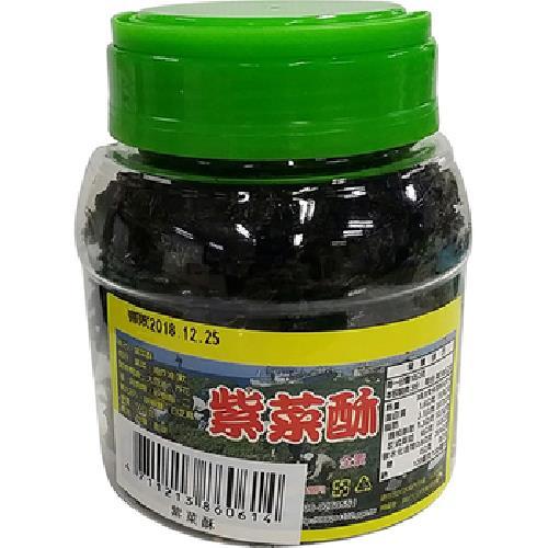 《萬泰食品》紫菜酥(50g/罐)