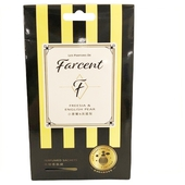 《Farcent》衣物香氛袋