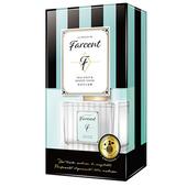 《Farcent》香水室內擴香 120ml鼠尾草&海鹽 $185