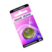 《日本品牌水銀電池 maxell》CR2450 鈕扣型水銀電池(一組2入)
