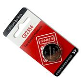 《Panasonic 國際牌》CR2354 鈕扣型水銀電池(一組五入)