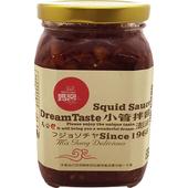 《媽宮》小管拌醬(400g±10g/瓶)