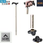 《海夫健康生活館》SIDER 伸縮調整型 三角卓越穩固底座 穩杖夜光 拐杖 手杖(粉鈦色)