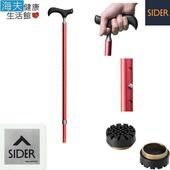 《海夫健康生活館》SIDER 伸縮調整型 防滑升級底座 穩杖夜光 拐杖 手杖(緋紅色)