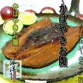 《海洋先生》日式風味蒲燒虱目魚肚(150g±5%/片)