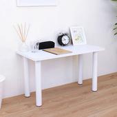 《頂堅》寬80x深40x高45/公分-小型和室桌/矮腳桌/餐桌(二色可選)(素雅白色)
