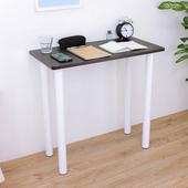 《頂堅》寬80x深40/公分-小型書桌/餐桌/電腦桌/洽談桌(二色可選)(深胡桃木色)