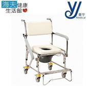 《晉宇 海夫》承輝機械椅(未滅菌) 不鏽鋼 可掀式 附輪 扶手可拆 固定 有背 便盆椅(CS-010)