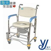 《海夫健康生活館》承輝機械椅(未滅菌) 鋁合金 附輪 扶手 固定式 軟背 有背 洗澡 便盆椅(CS-012A)