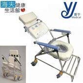 《海夫健康生活館》承輝機械椅(未滅菌) 不鏽鋼 附輪 扶手 收合式 可躺 有背 洗澡 便盆椅(CS-220A)